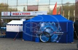 Выставка «Вода и тепло 2014»